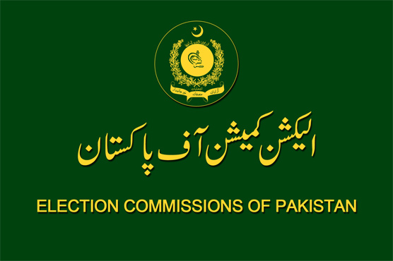 Election-Commission-Of-Pakistan-Jobs-2017