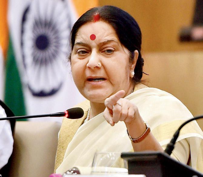 Swaraj-Speech