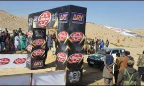 Four-day thrilling Jhal Magsi Desert Rally 2017 comes toend